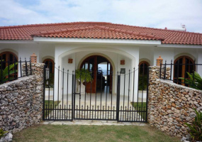 Cabrera, Dominican Republic, 3 Bedrooms Bedrooms, ,2 BathroomsBathrooms,Villa,For Sale,Cabrera, Dominican Republic,17118